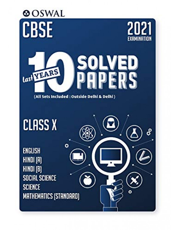 10 Last Years Solved Papers: CBSE Class 10 for 2021 Examination By Oswal Publishers