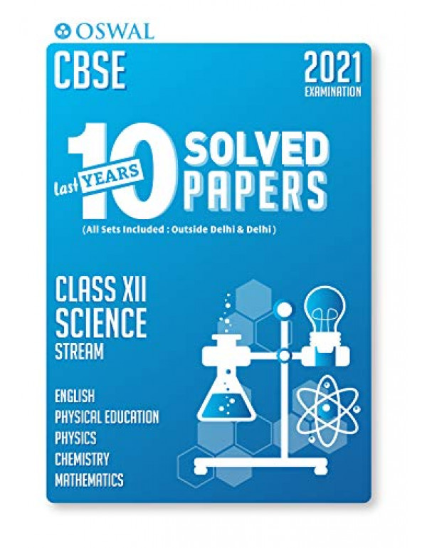 10 Last Years Solved Papers - Science (PCM): CBSE ...