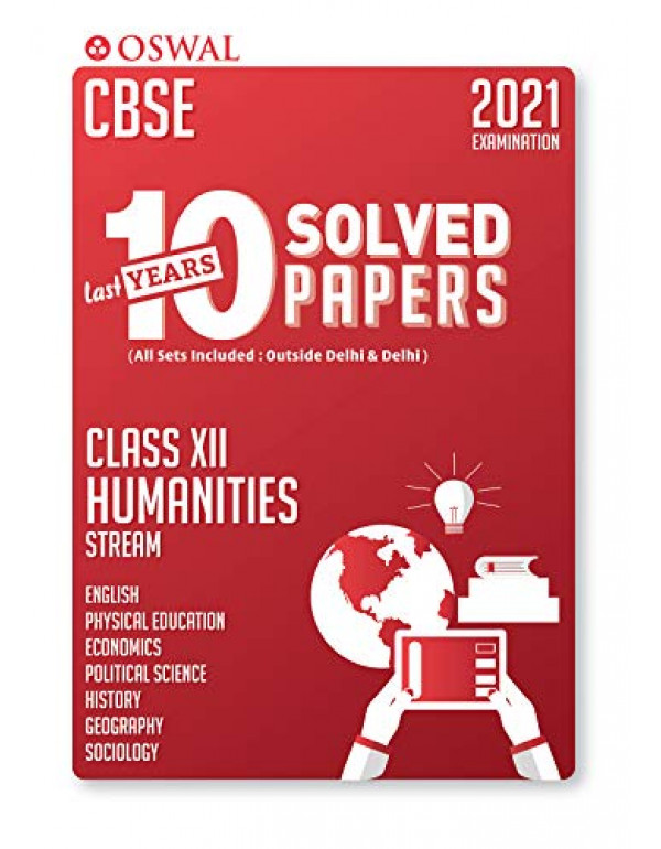 10 Last Years Solved Papers Humanities Stream : CB...