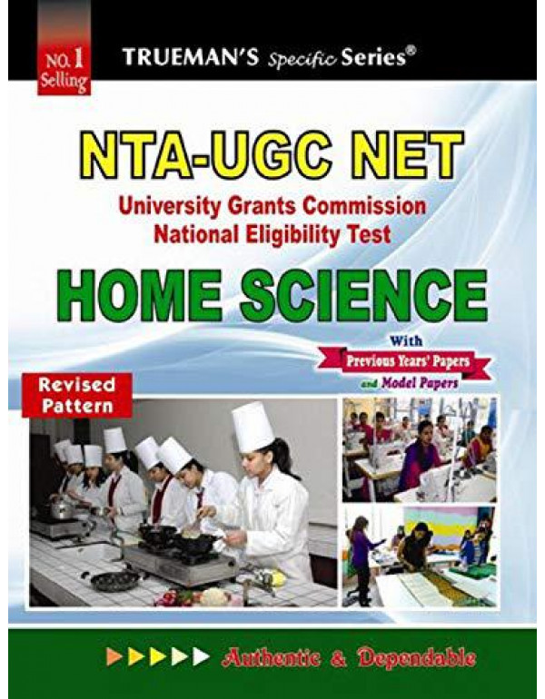 Trueman's UGC NET Home Science By Anju Khosla