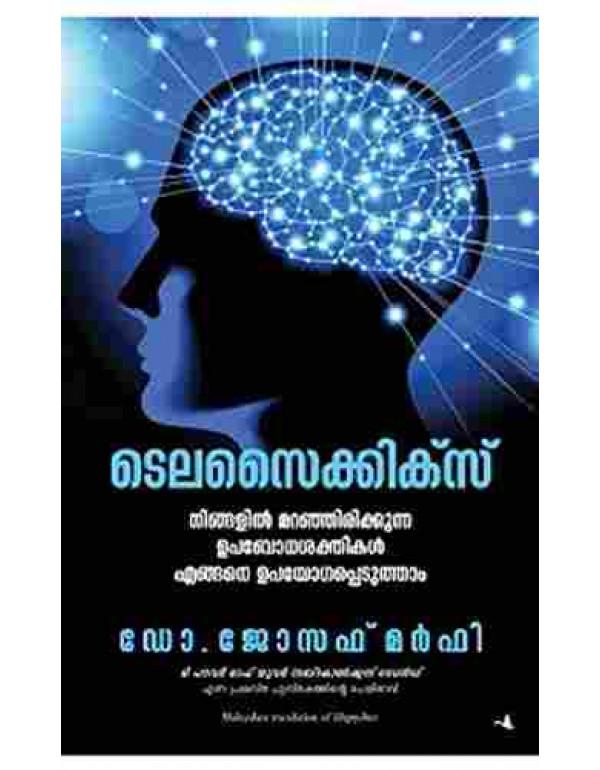Telepsycbocs (Malayalam) By Senu Kurian George