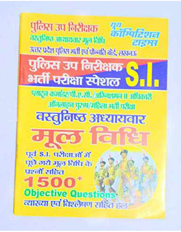 UP Police S.I Mool Vidhi Book By YCT