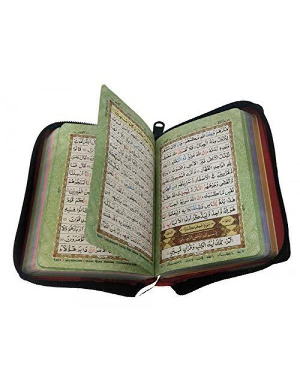 Al Quran Al Karim Pocket Size Color-Ref No 119 By Allah Subhanahu Wa Ta'ala