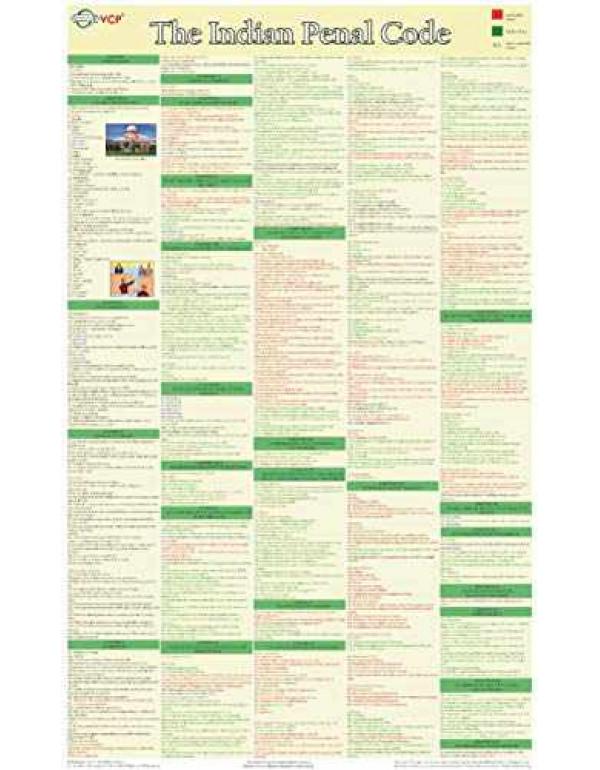Indian Penal Code Chart ( IPC Chart ) - Laminated By Vidya Chitr Prakashan