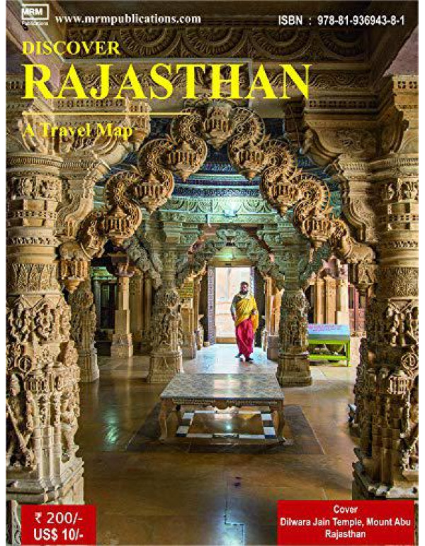 Discover Rajasthan - A Travel Map By MRM Publications