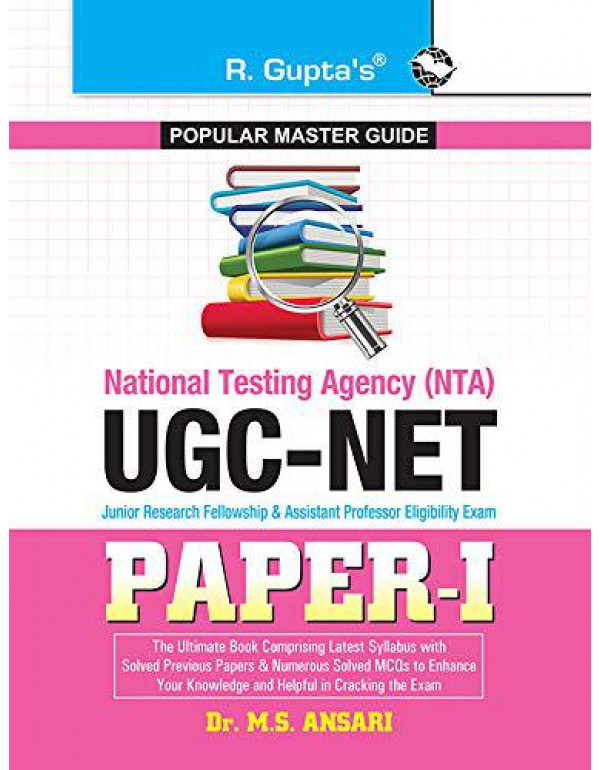 NTA-UGC-NET (Paper-I) Exam Guide: with Previous Years' (Solved) Papers By M.S. Ansari