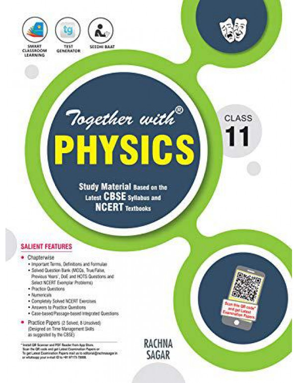 Together with Physics Study Material for Class 11 By Lakhera, Ms Renu
