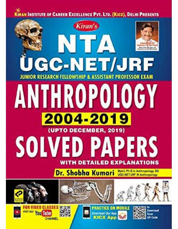 Kiran NTA UGC NET/JRF Anthropology 2004-2019 Solved Papers (2928) By Dr. Shobha Kumari (Mphil, Ph.D in Anthropology, DU UGC-NET/JRF In Anthropology)