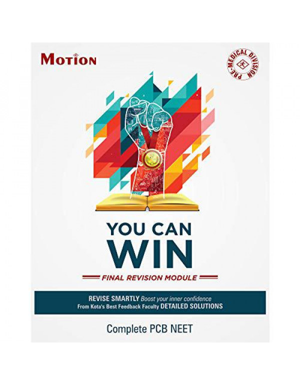 NEET (Medical) FRM Final Revision Module (Set of 3 Books) By Motion, Kota By Motion Education Pvt. Ltd.