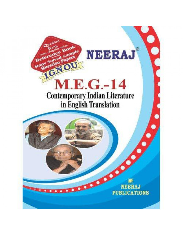 MEG-14 Contemporary Indian Literature in English Translation-Guide & Question Bank by Expert panel of neeraj Publications-2018 edition By Expert Panel of Neeraj Publications