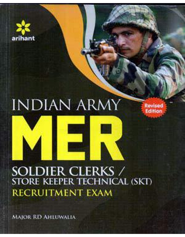 Indian Army MER Soldier Clerks, Store Keeper Technical ( SKT ) Reruitment Exam Guide in English By arihant