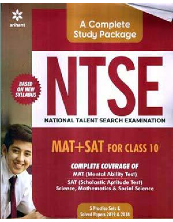 A Complete Study Package in English for NTSE MAT + SAT for Class 10 with 5 Practice Sets and Solved Papers By arihant