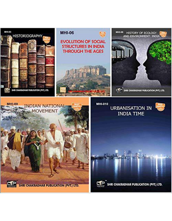 IGNOU MHI COMBO OF MHI 3, MHI 6, MHI 8, MHI 9, MHI 10 IGNOU MHI 2nd YEAR IGNOU MA HISTORY COMBO IGNOU Master in History (MAH) (ENGLISH) IGNOU STUDY NOTES FOR EXAM PREPARATION WITH LATEST PREVIOUS YEARS SOLVED PAPERS (LATEST EDITION) mhi3 mhi6 mhi8 mhi9 mh