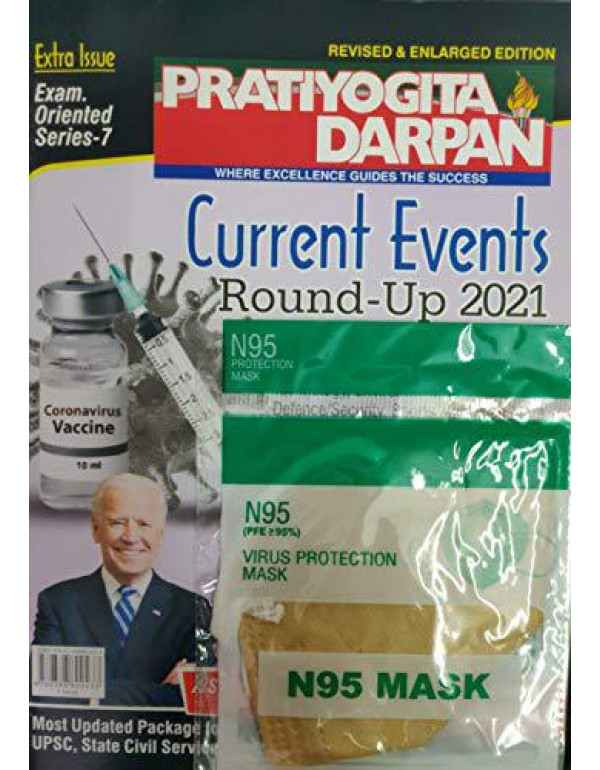 Pratiyogita Darpan English Current Events Round-Up 2021 Vol.1 Extra Issue- Exam Oriented Series-7 Published in January 2021 (Revised and Enlarged Edition) with Free N95 Face Mask By Pratiyogita Darpan