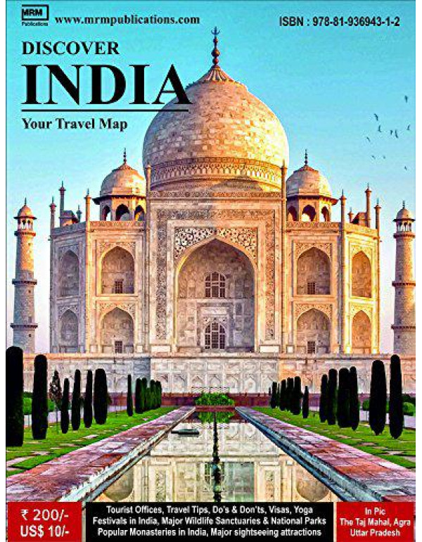 Discover India - A Travel Map By MRM Publications