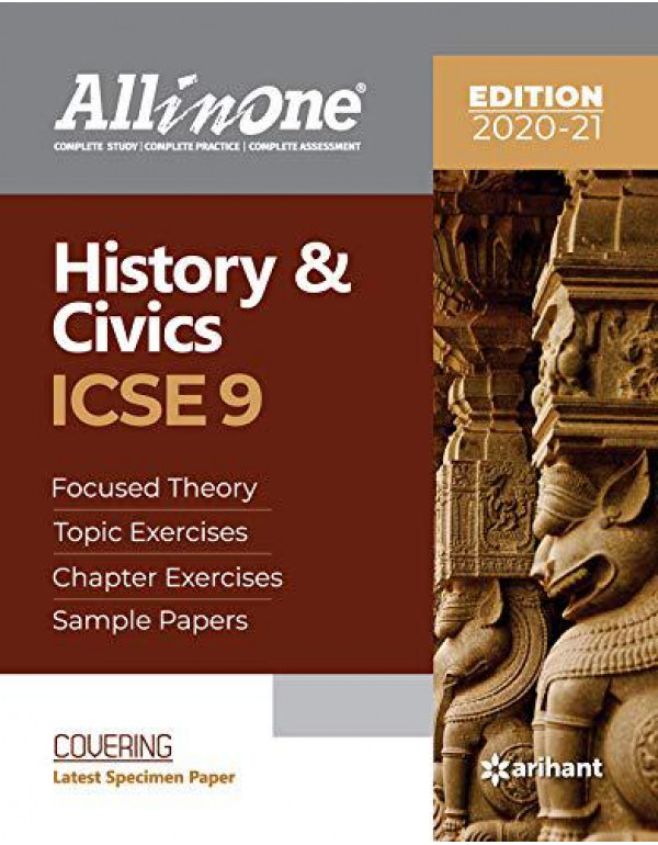 All In One ICSE History and Civics Class 9 2020-21 By Madhumita Pattrea