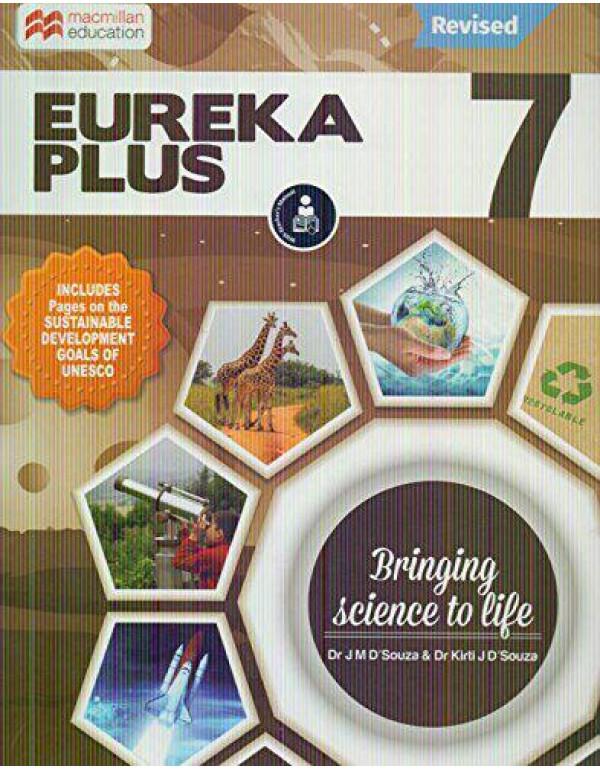 Eureka Plus Reader 2017 Class 7 By J.M. D'Souza