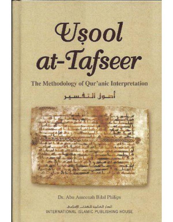 Usool at tafseer By abu ameenah bilal philips