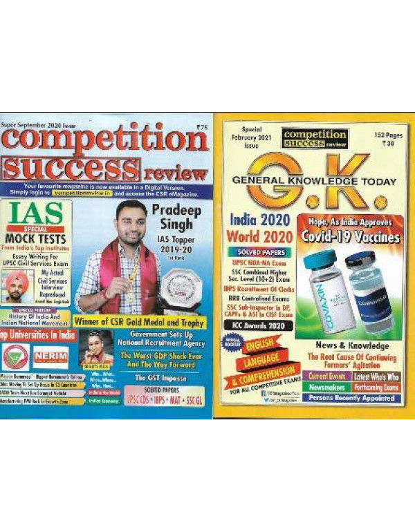 Competition Success Review September and GK Today February 2021 Editions Combo By Competition Success Review